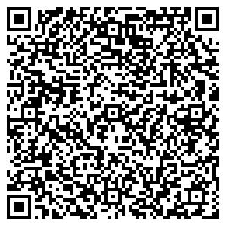 QR-код с контактной информацией организации KALINA COUNTRY