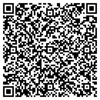 QR-код с контактной информацией организации Субъект предпринимательской деятельности ЧП «Оско»