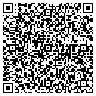 QR-код с контактной информацией организации Корпорация Юнид