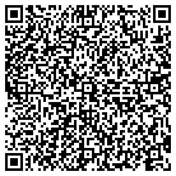 QR-код с контактной информацией организации ЧП Максим