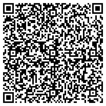 """QR-код с контактной информацией организации ООО """"Логос"""""""