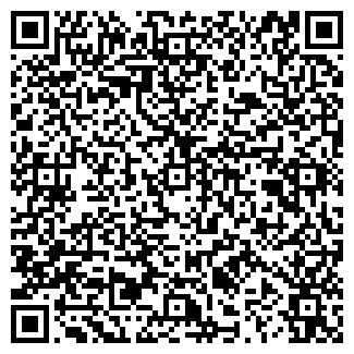 QR-код с контактной информацией организации БУРЖУЙ
