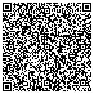 QR-код с контактной информацией организации ЧП Хилитинский А С