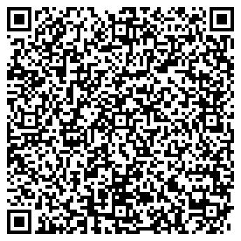 QR-код с контактной информацией организации Ооо «Статус-Д»
