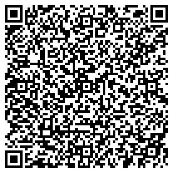 """QR-код с контактной информацией организации ТОО """"Компьюторг"""""""