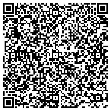 """QR-код с контактной информацией организации ЗАО """"ГОРИЗОНТ-БЕЛИНВЕСТ-ДЕВЕЛОПЕР"""""""