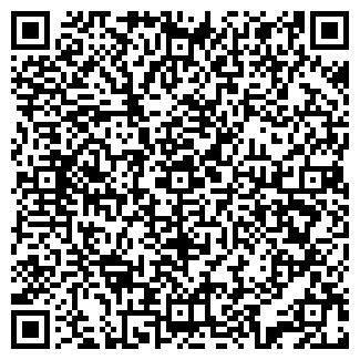 QR-код с контактной информацией организации Люментех