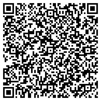 """QR-код с контактной информацией организации ИП """"Акуова"""""""