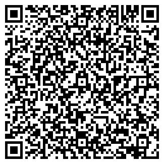 QR-код с контактной информацией организации Rielton