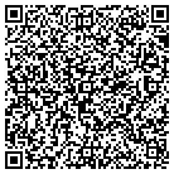 QR-код с контактной информацией организации Реалнест