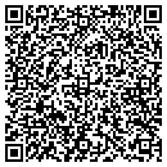 QR-код с контактной информацией организации VG