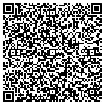 QR-код с контактной информацией организации МАЭСТРО ДЕ ОЛИВА