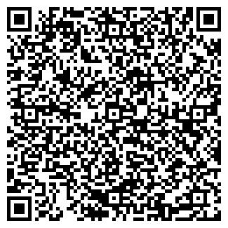 QR-код с контактной информацией организации ООО Дакс