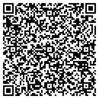 QR-код с контактной информацией организации ЧП Чора
