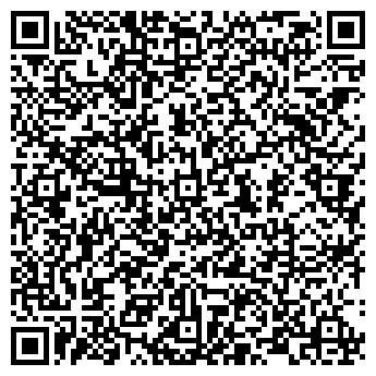 QR-код с контактной информацией организации Общество с ограниченной ответственностью ТОВ ЦЕНТРБУД