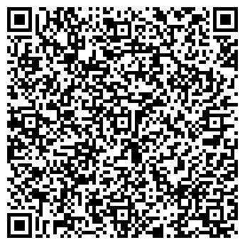 QR-код с контактной информацией организации NiceOne (Найс уан), ТОО