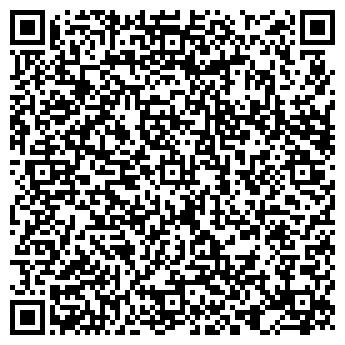 QR-код с контактной информацией организации Спортстудсвервис, ООО