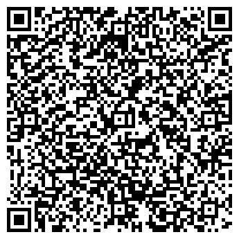 QR-код с контактной информацией организации ООО БМП ГРУПП