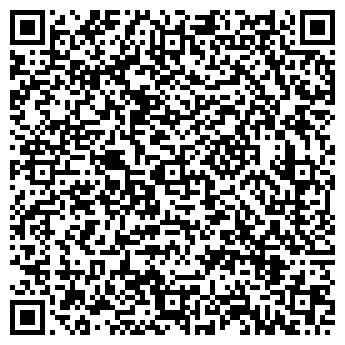 QR-код с контактной информацией организации Ватикан, ООО