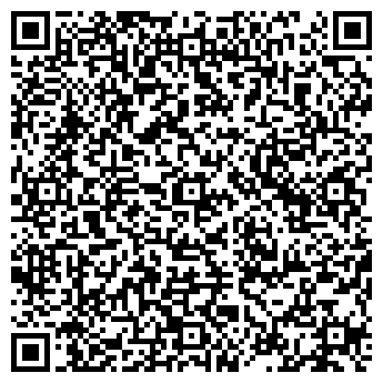 """QR-код с контактной информацией организации Общество с ограниченной ответственностью ООО """"Белгрейт"""""""