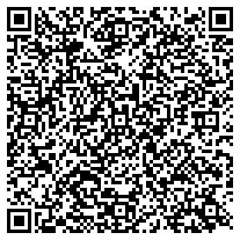 """QR-код с контактной информацией организации Общество с ограниченной ответственностью ООО""""7ХиТ"""""""