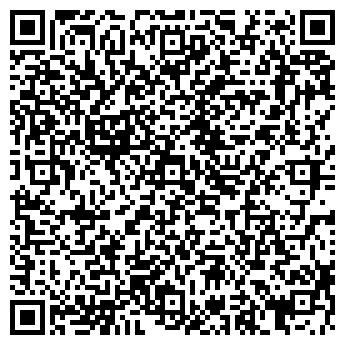 """QR-код с контактной информацией организации ФХ """"РОДИНА - ДВА"""""""
