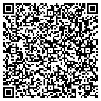 QR-код с контактной информацией организации САВА
