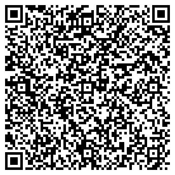 """QR-код с контактной информацией организации СООО """"Ланатэкс"""""""