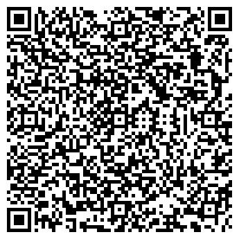 QR-код с контактной информацией организации ИП Павленко А. Г.