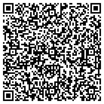 QR-код с контактной информацией организации Фермерское хозяйство КФХ «Пристрой-Ка!»