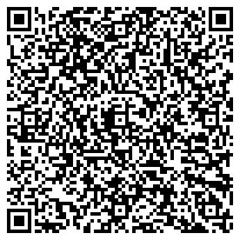 QR-код с контактной информацией организации ООО «Ерош»