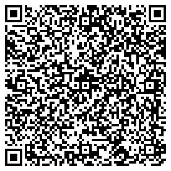 QR-код с контактной информацией организации Компания Стройтэл