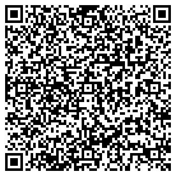 """QR-код с контактной информацией организации Общество с ограниченной ответственностью ТОО """"Olimp LTD"""""""