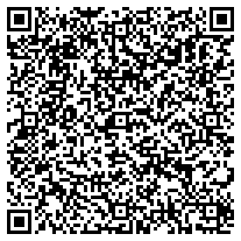 QR-код с контактной информацией организации ИП Кобдыкбаева