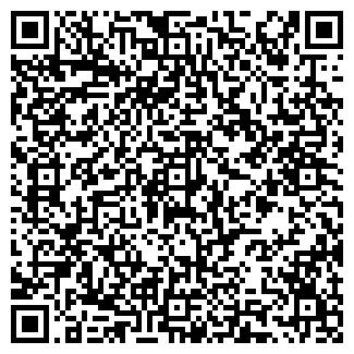 """QR-код с контактной информацией организации TOO """"VikKom"""""""