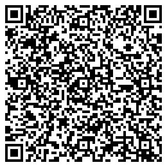 QR-код с контактной информацией организации Kuat