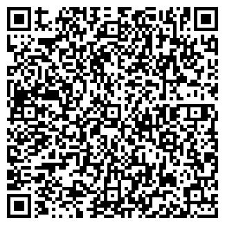 QR-код с контактной информацией организации Ануар