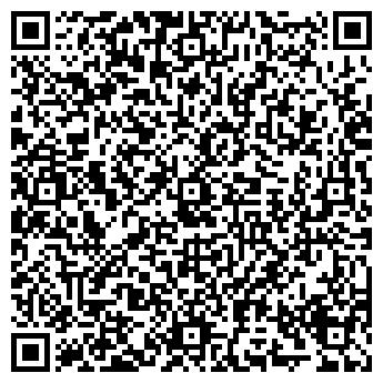 QR-код с контактной информацией организации Общество с ограниченной ответственностью ТОО ВАСИЛЕЦ