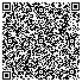 QR-код с контактной информацией организации Alma Real Estate