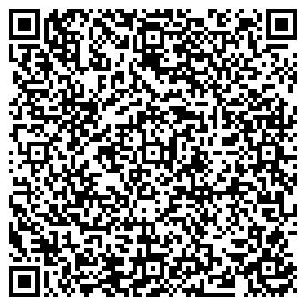 QR-код с контактной информацией организации Частное предприятие ТОО «Швейник»