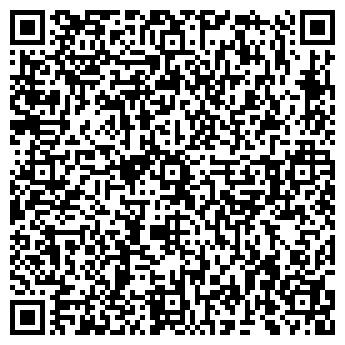 QR-код с контактной информацией организации Общество с ограниченной ответственностью Донметаллстрой