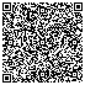 QR-код с контактной информацией организации ВКФ «Марія»