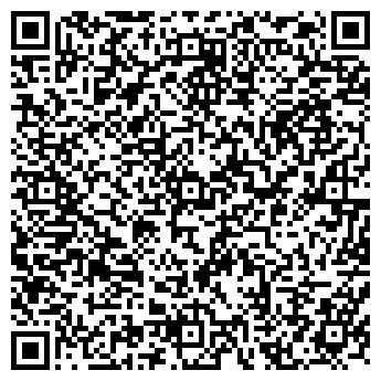 """QR-код с контактной информацией организации ООО """"ИНТЕНС СЕРВИС ГРУП"""""""