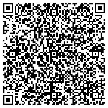 QR-код с контактной информацией организации Вуден Хаус, ИЧП