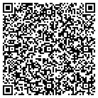 QR-код с контактной информацией организации Автосила, ОАО