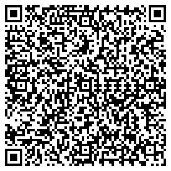 QR-код с контактной информацией организации Стар РМ, ООО