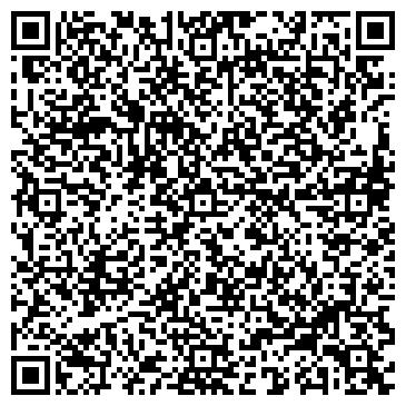 QR-код с контактной информацией организации СтройАртель, ООО