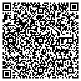 QR-код с контактной информацией организации МОФО, ООО