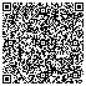 QR-код с контактной информацией организации БЕСТ ФУД
