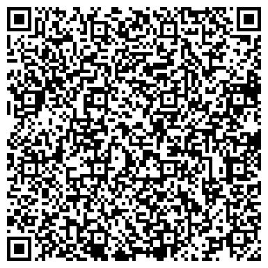 QR-код с контактной информацией организации Виралайт Групп (СтройкаМинск), ЧСУП